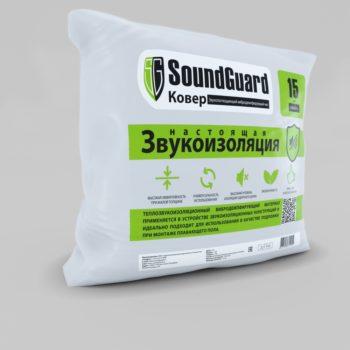 SoundGuard Ковер