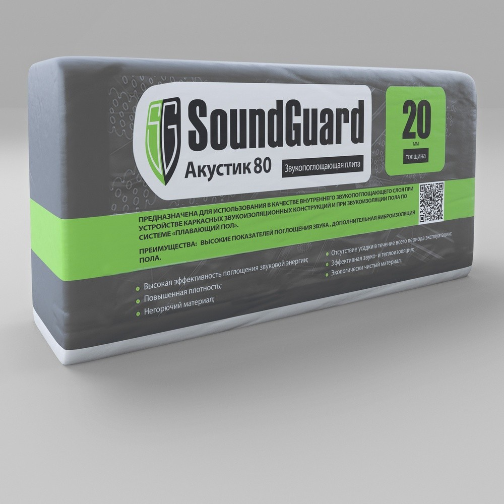 soundguard-acoustic-80
