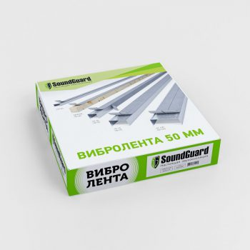soundguard-band-rubber50
