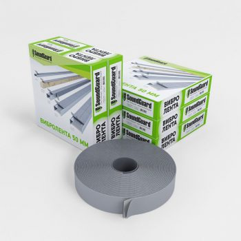 soundguard-band-rubber50