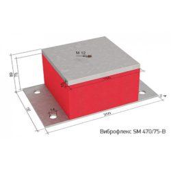 SM 470/75-A