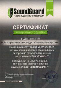 CCI14022019_0006