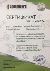 Maksikov 2